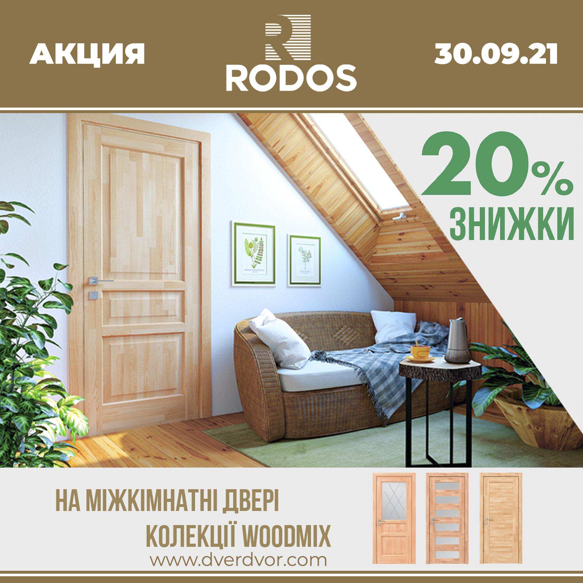 30.09.2021 Rodos Woodmix