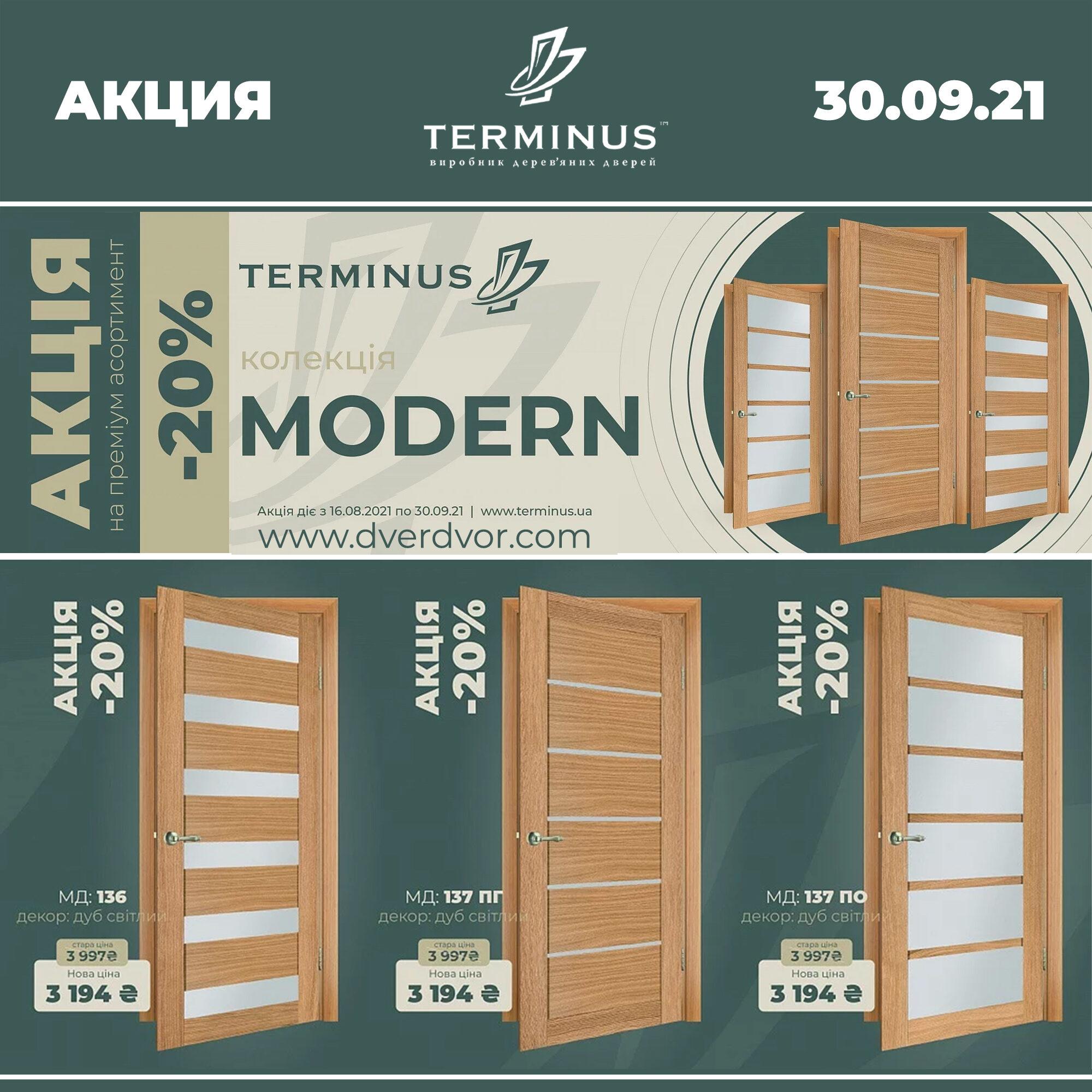 30.09.2021 Terminus Modern