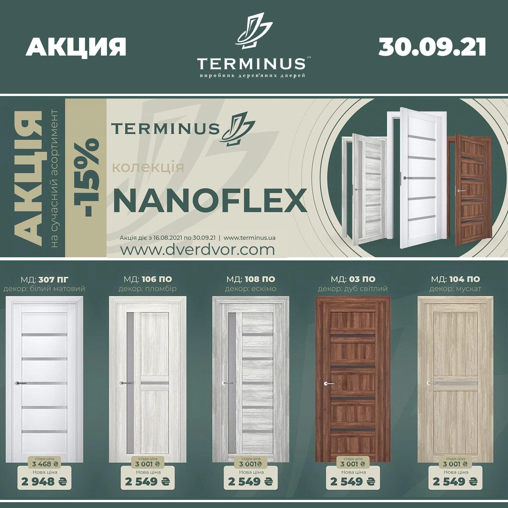 30.09.2021 Terminus Nanoflex